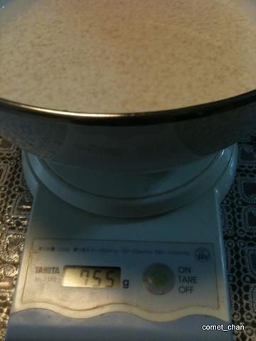 水とお米を合わせた重さ